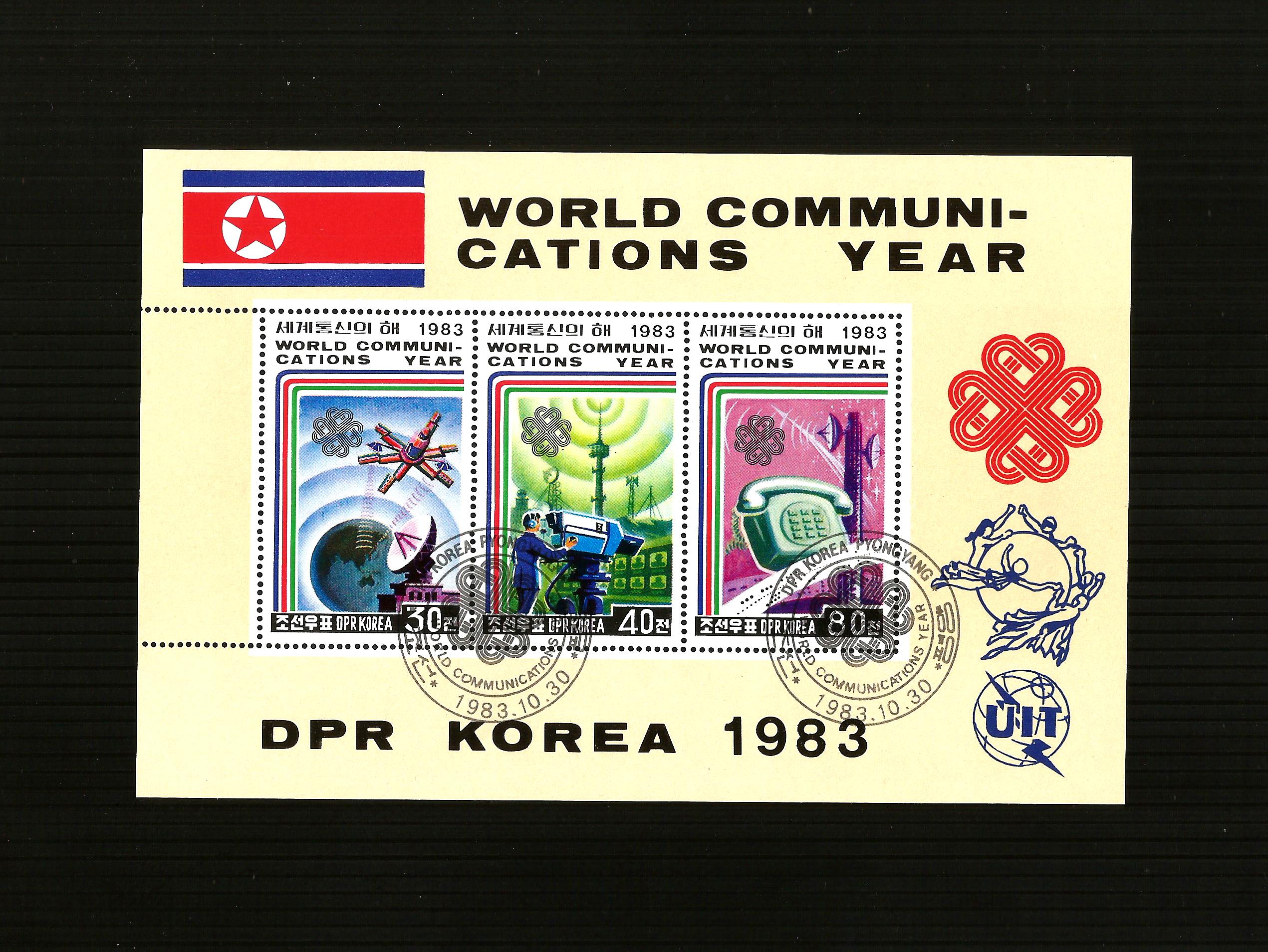 "Korea: Michel Block No 153 'World Communications Year ""from 1983"