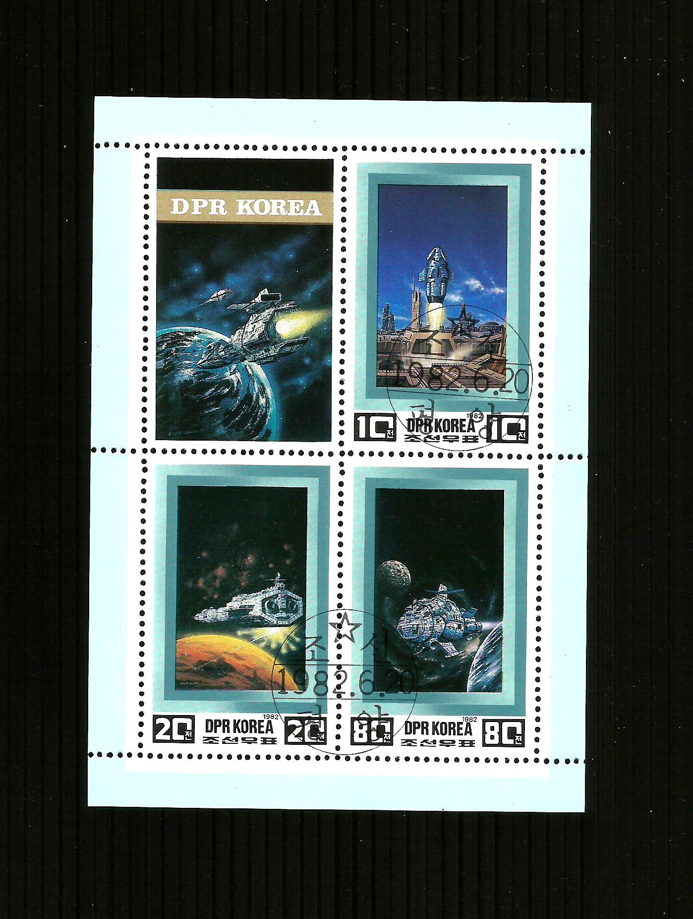 "Korea: Michel Block no. 120 ""Space of the Future"" from 1982,  ct"