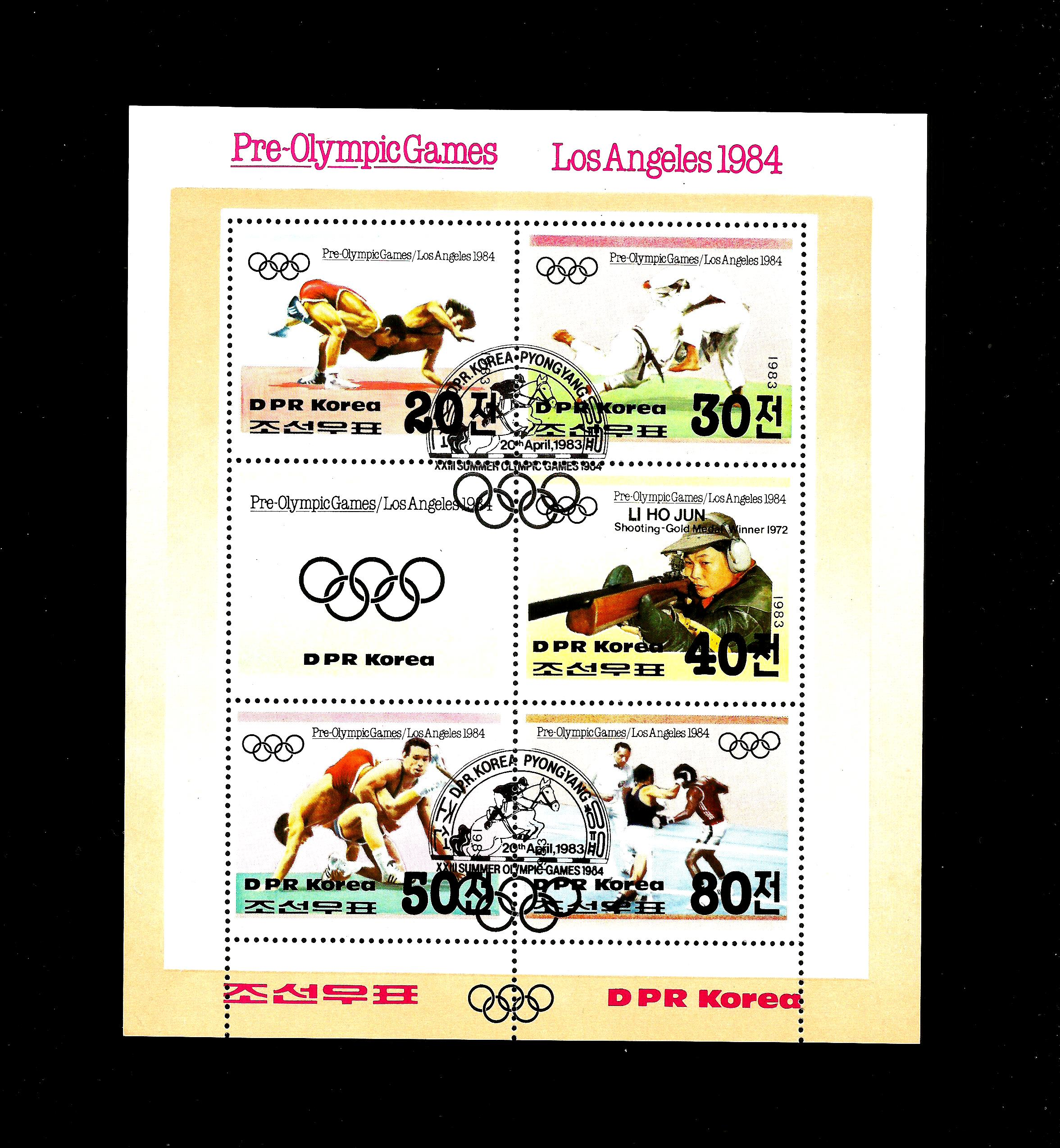 Korea  1984 PRE OLYMPIC GAMES LOS ANGELES 1984