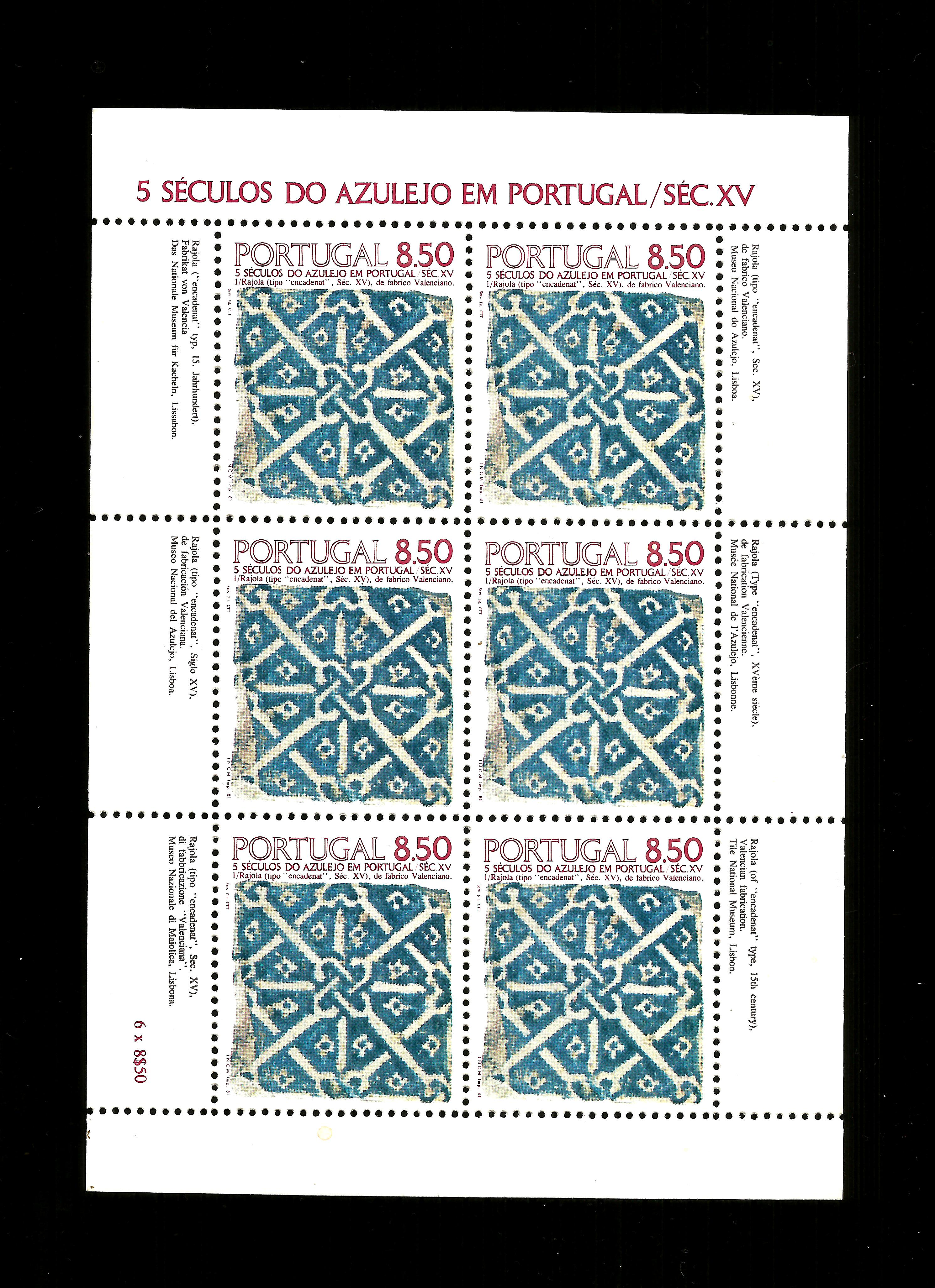 PORTUGAL 1981 TILES (1st series) **VF MNH M/SHEET**