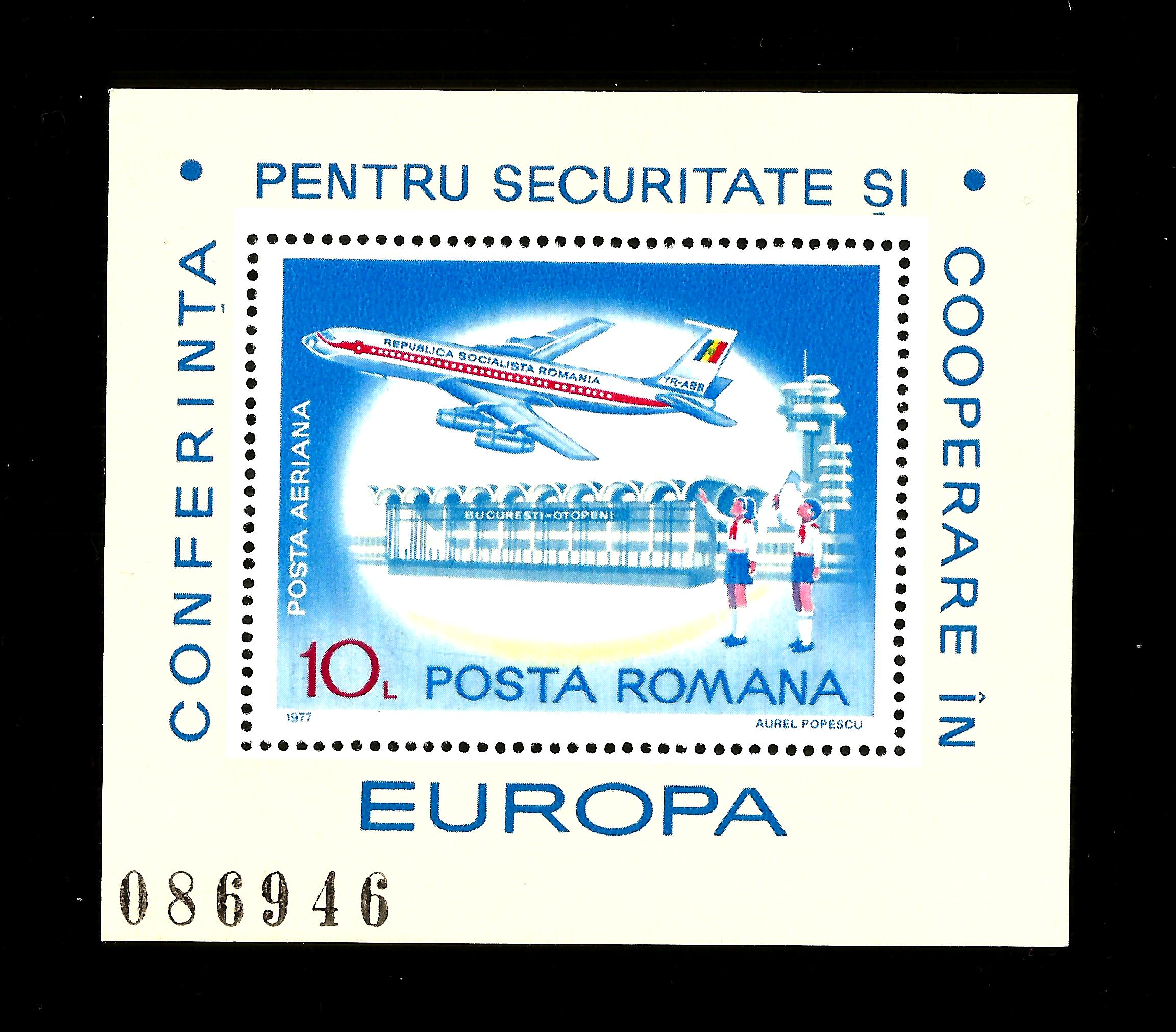 UMM MNH STAMP SHEET ROMANIA EUROPEAN SECURITY CONFERENCE 1977 SG