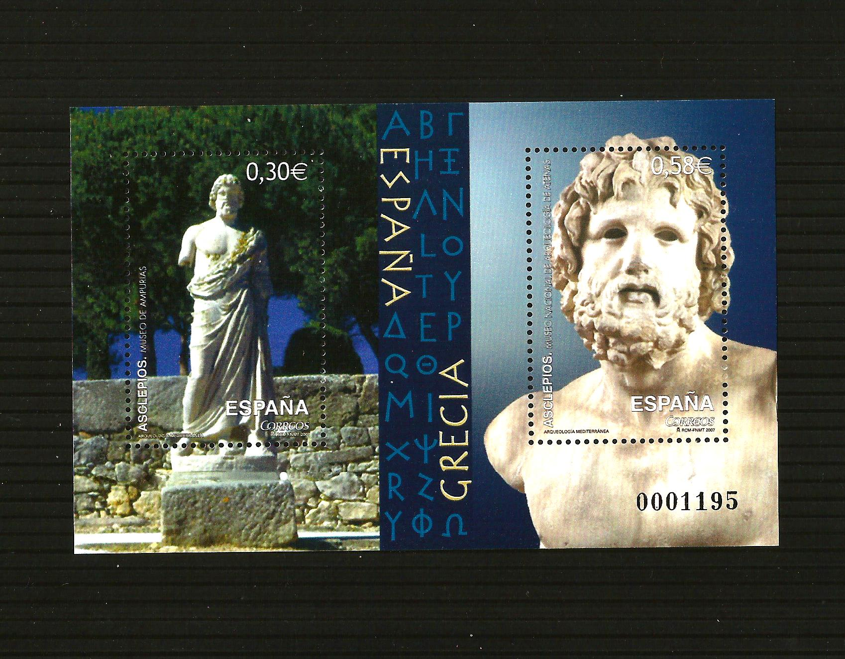 2007 Spain 4351 HB Archeology. Joint with Greece ** MNH Perfect