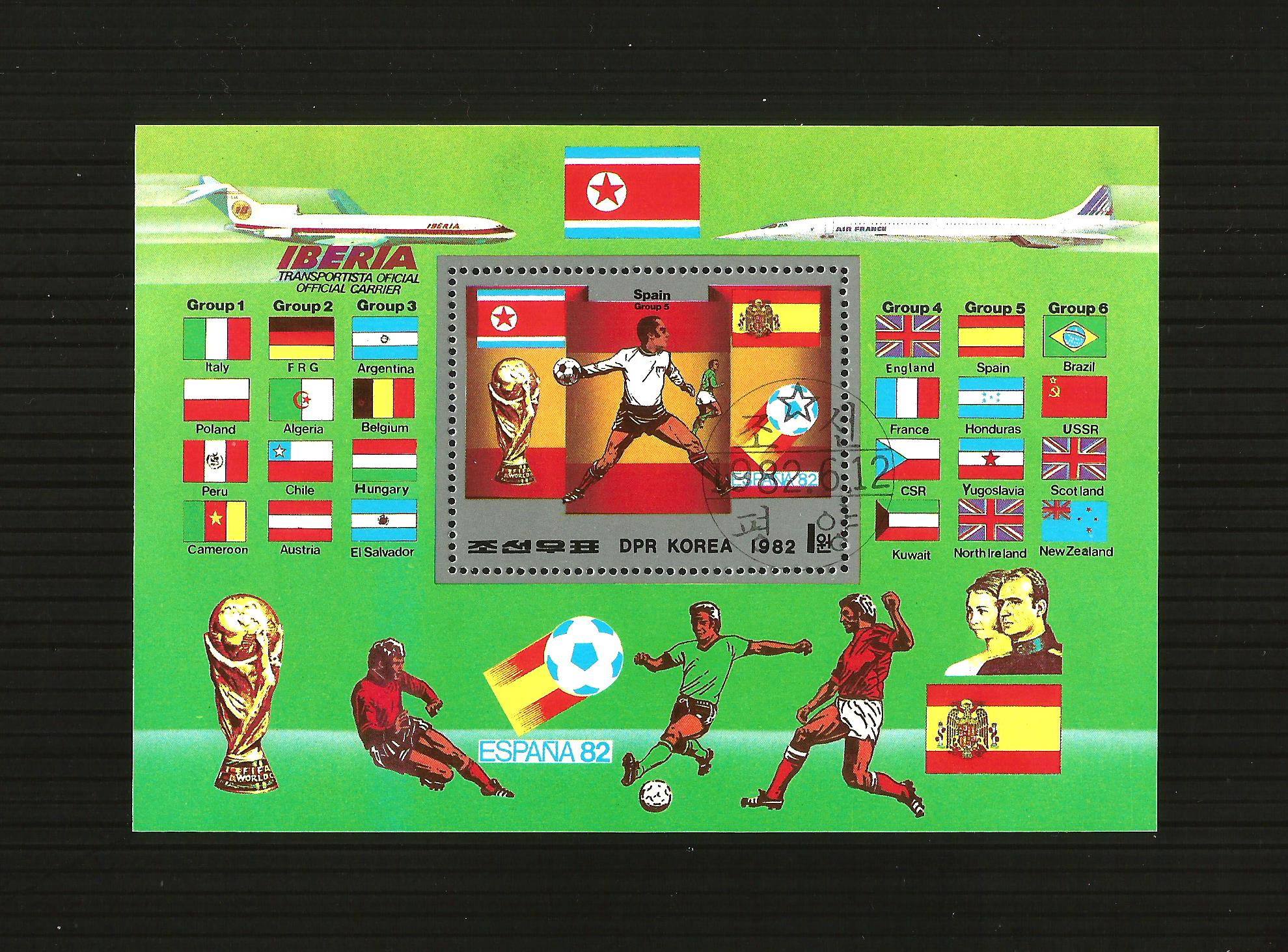 FOOTBALL - Korea, Spain '82 World Cup Flags, 1982 Used Cto Sheet