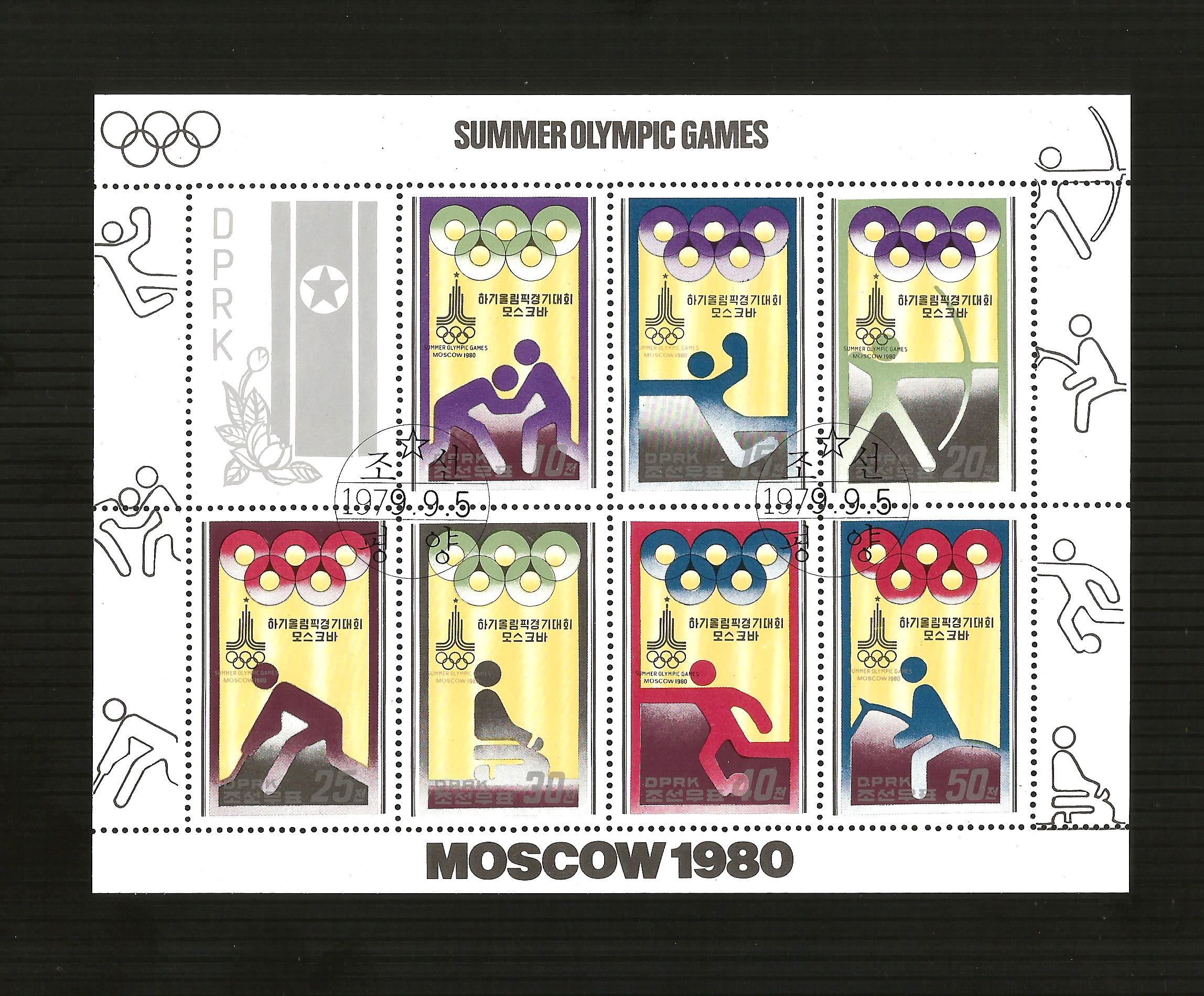 KOREA 1980  SUMMER OLYMPICS, MOSCOW 1980.  Miniature Sheet