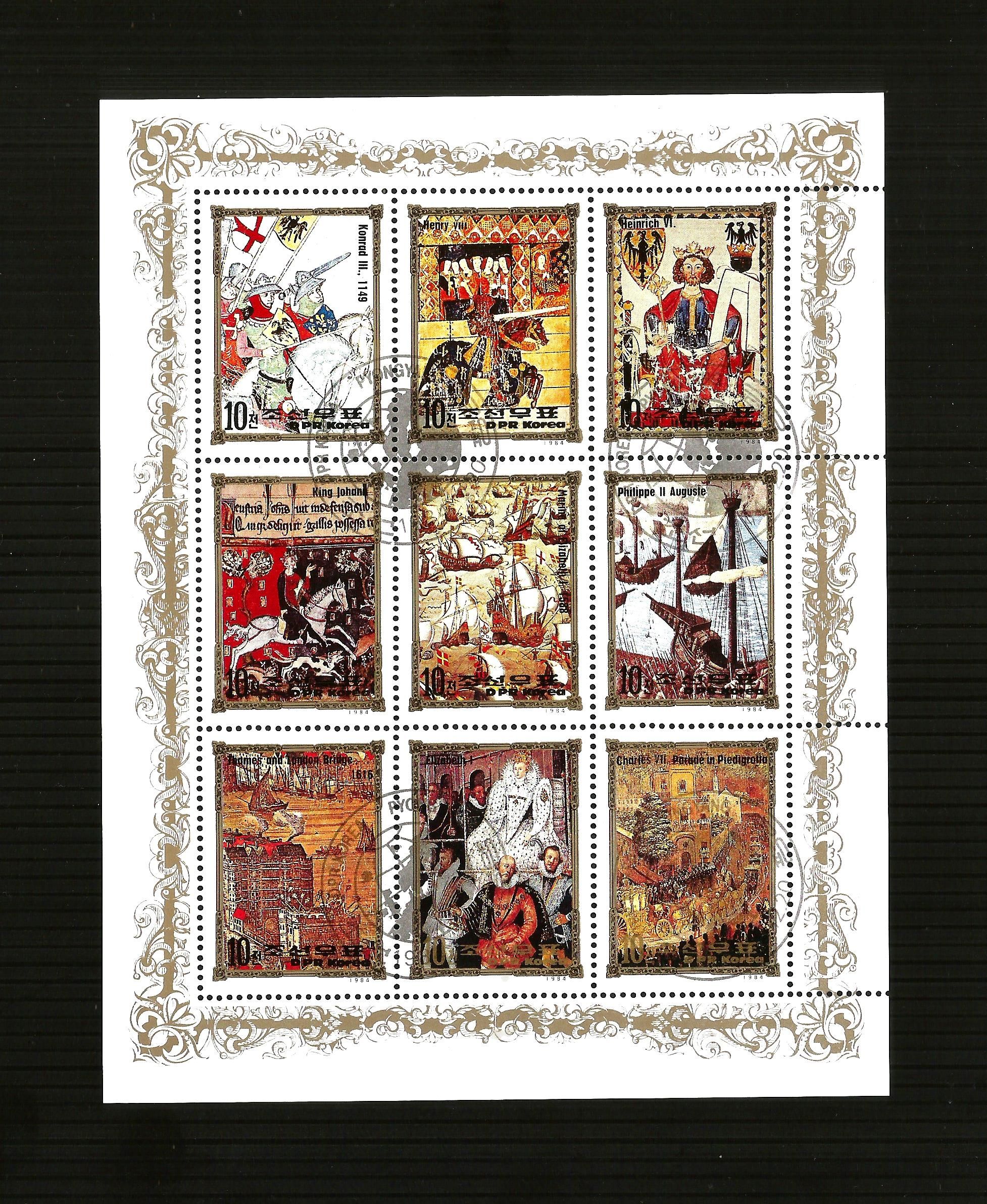 200 KOREA - 1984 EUROPEAN ROYALTY 4 - MINISHEET - UNMOUNTED USED