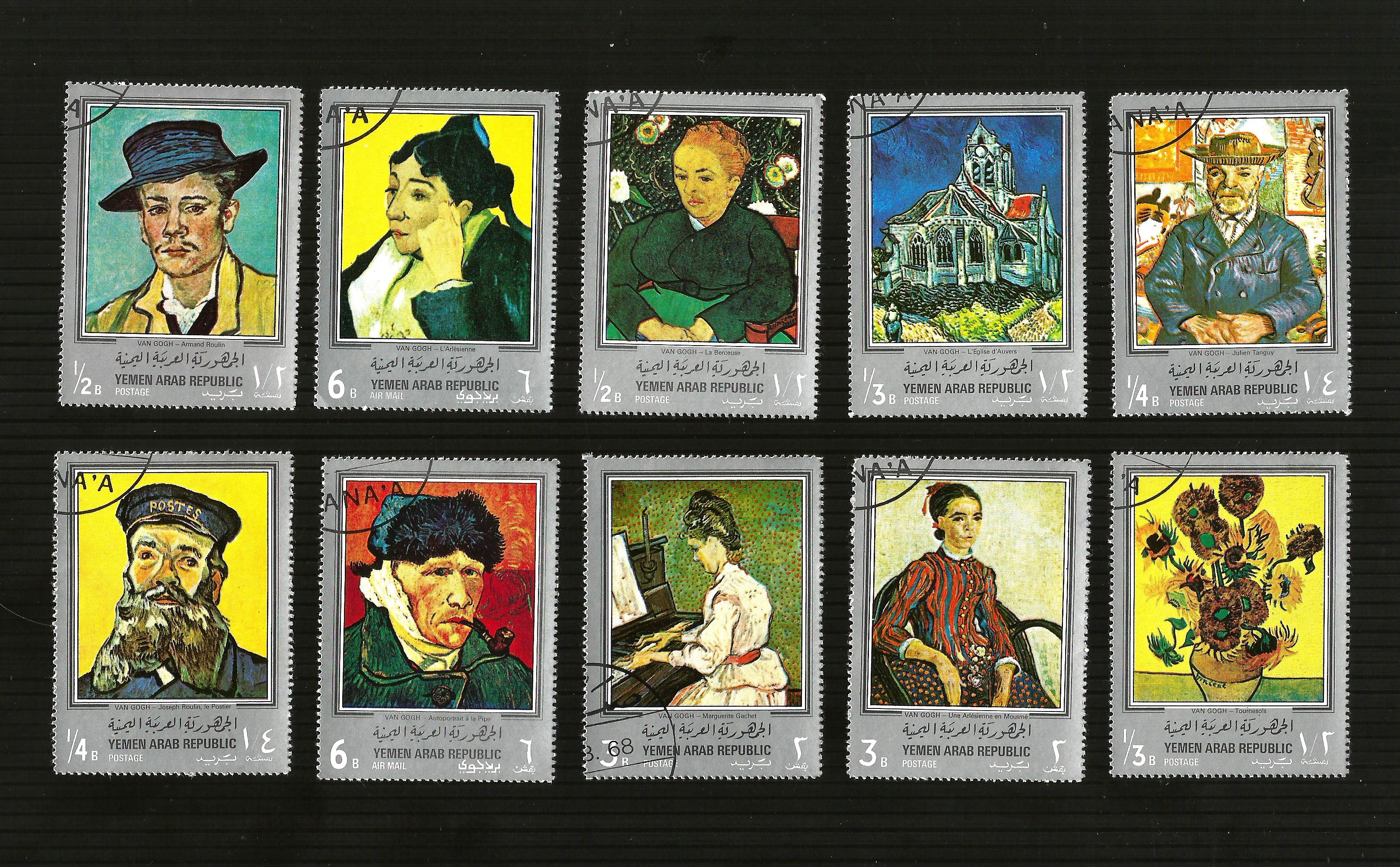 THEMATIC ...YEMEN PAINTINGS...POSTAL STAMPS CTO