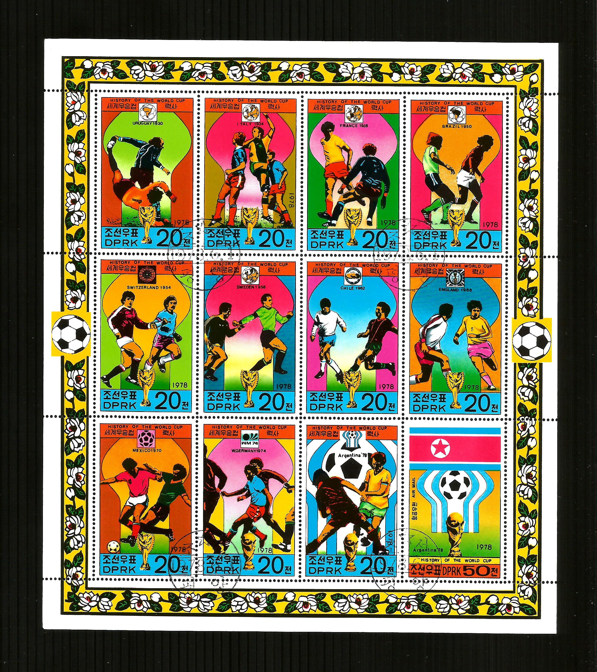 KOREA, 1978.History World Cup Sheet cto