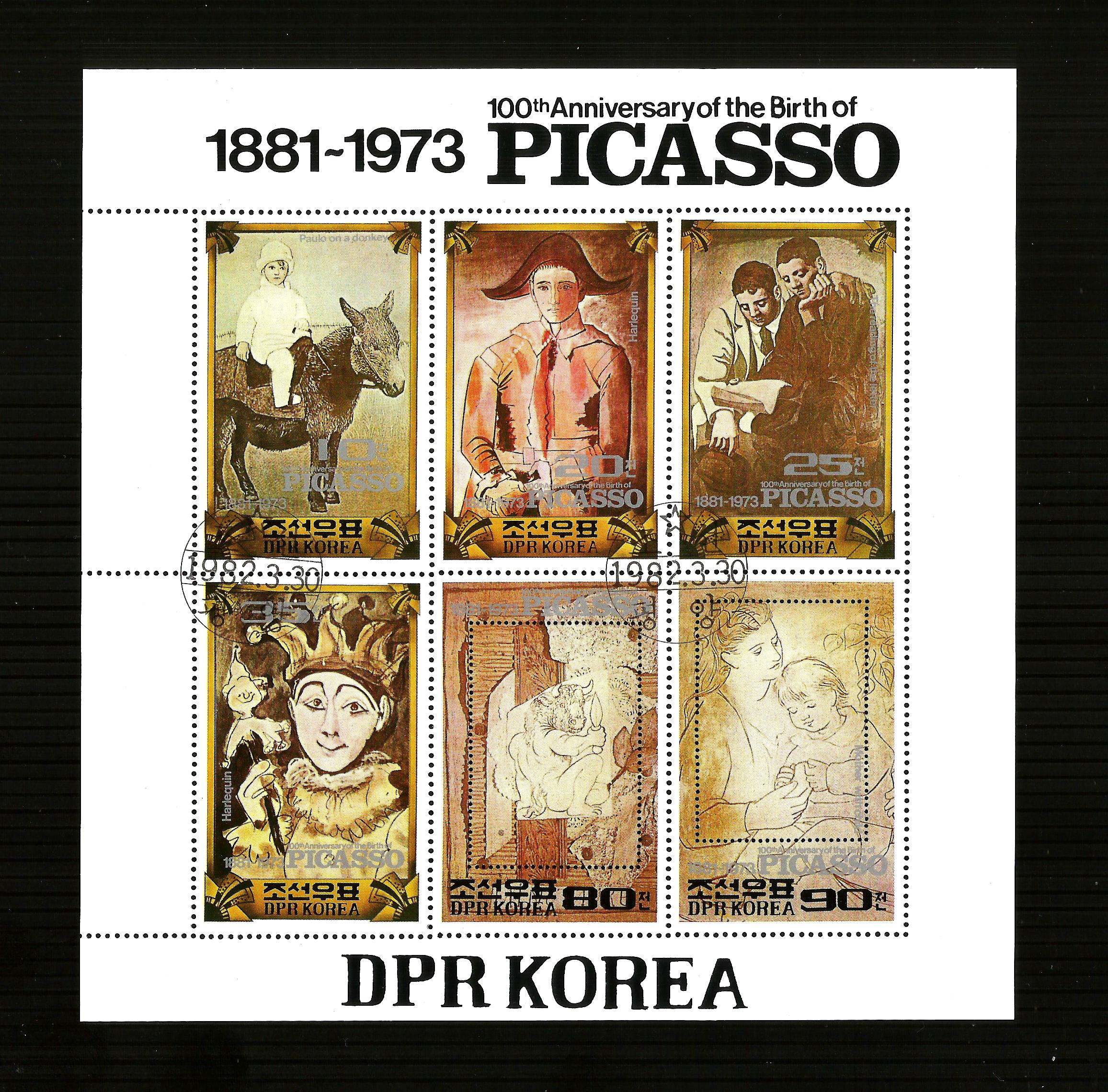 KOREA, 1982. Picasso Sheet  Perf-Imperf, cto