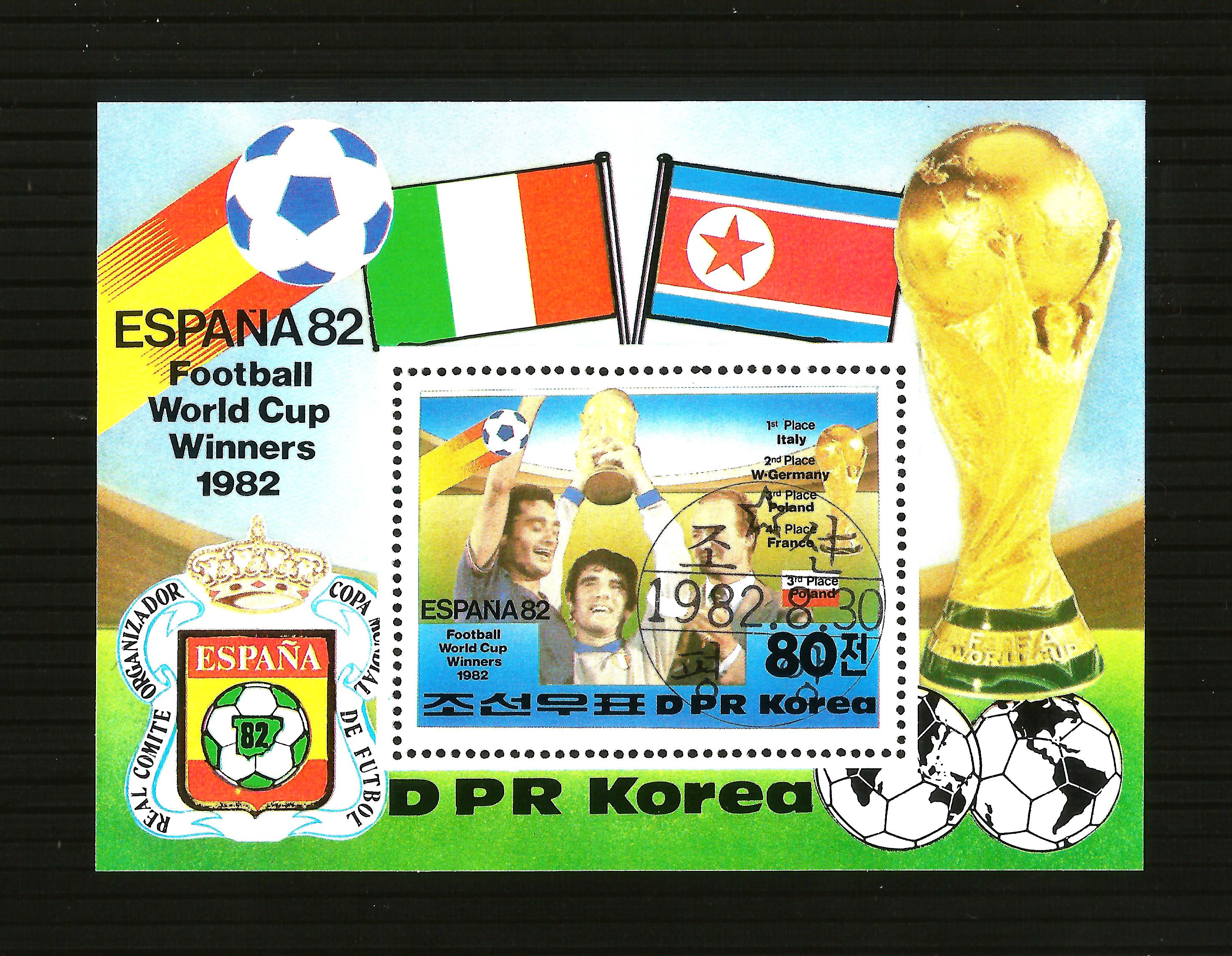 Korea - Souv.Sheet of Stamp Year 1982 cto Football World Cup Win
