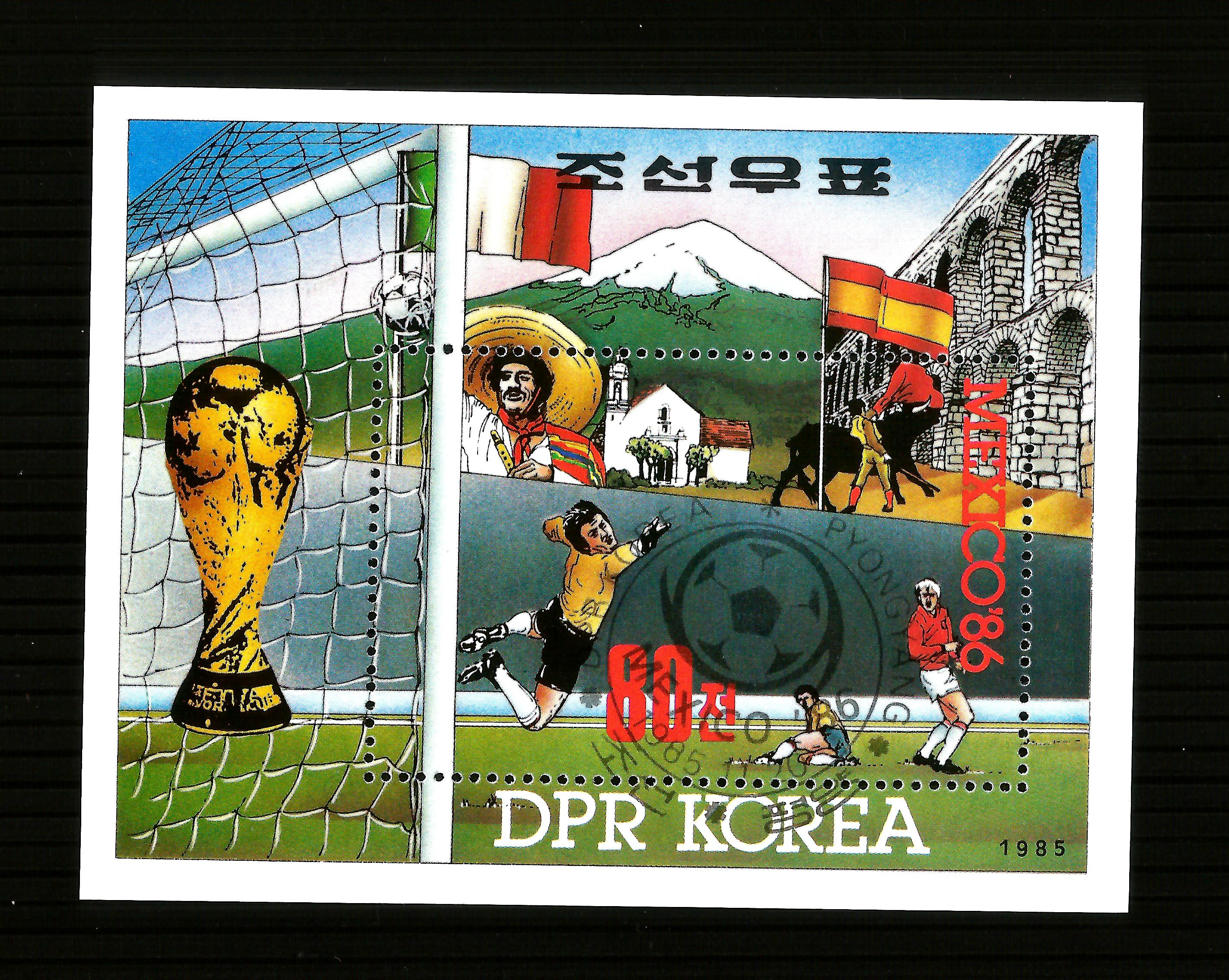 KOREA - Football, 1985 Mexico 1986 World Cup  Sheet  cto