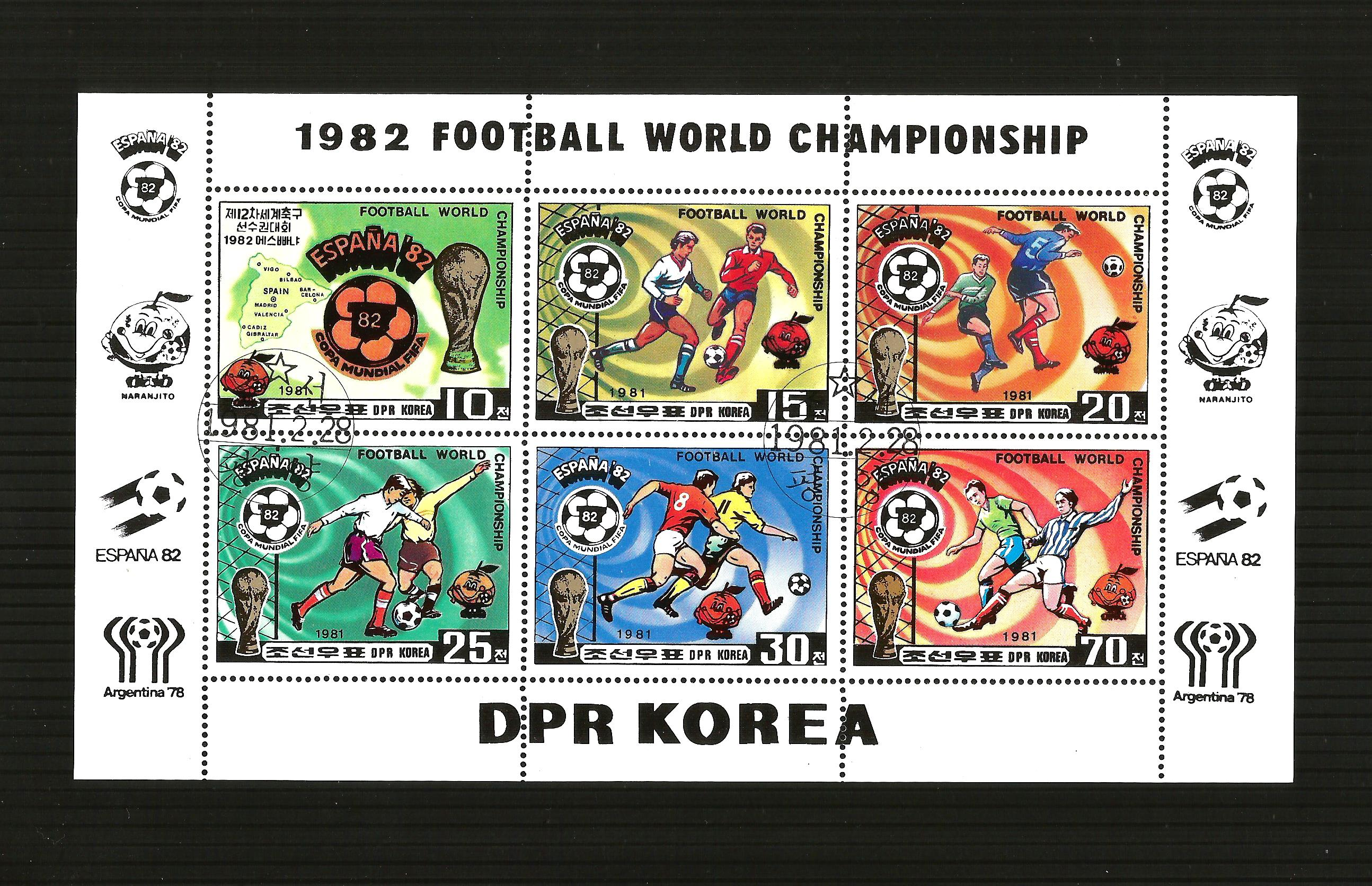 Korean mini sheet 1982 Football World Championship cto