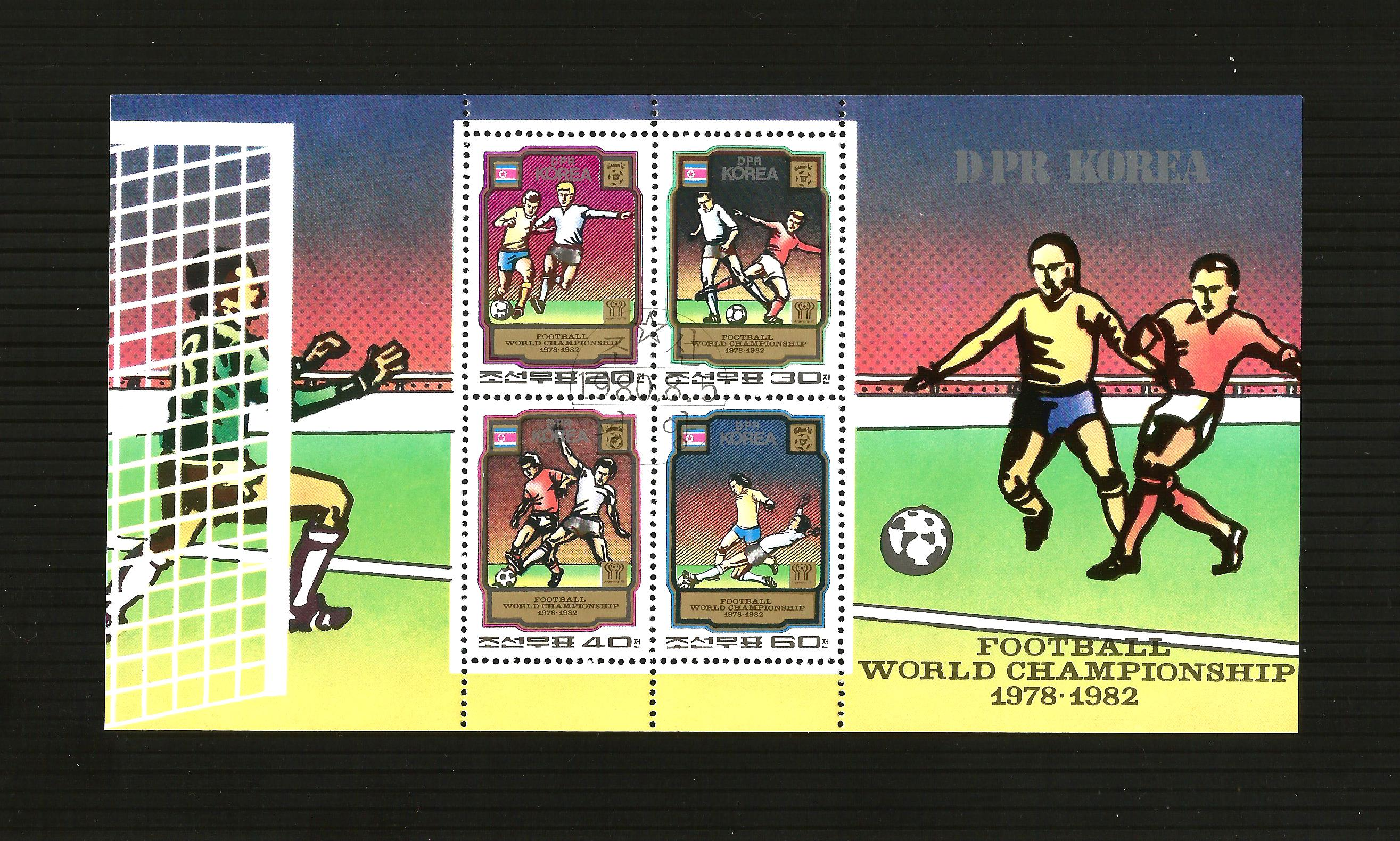 KOREA, 1982. World Cup Sheet  cto