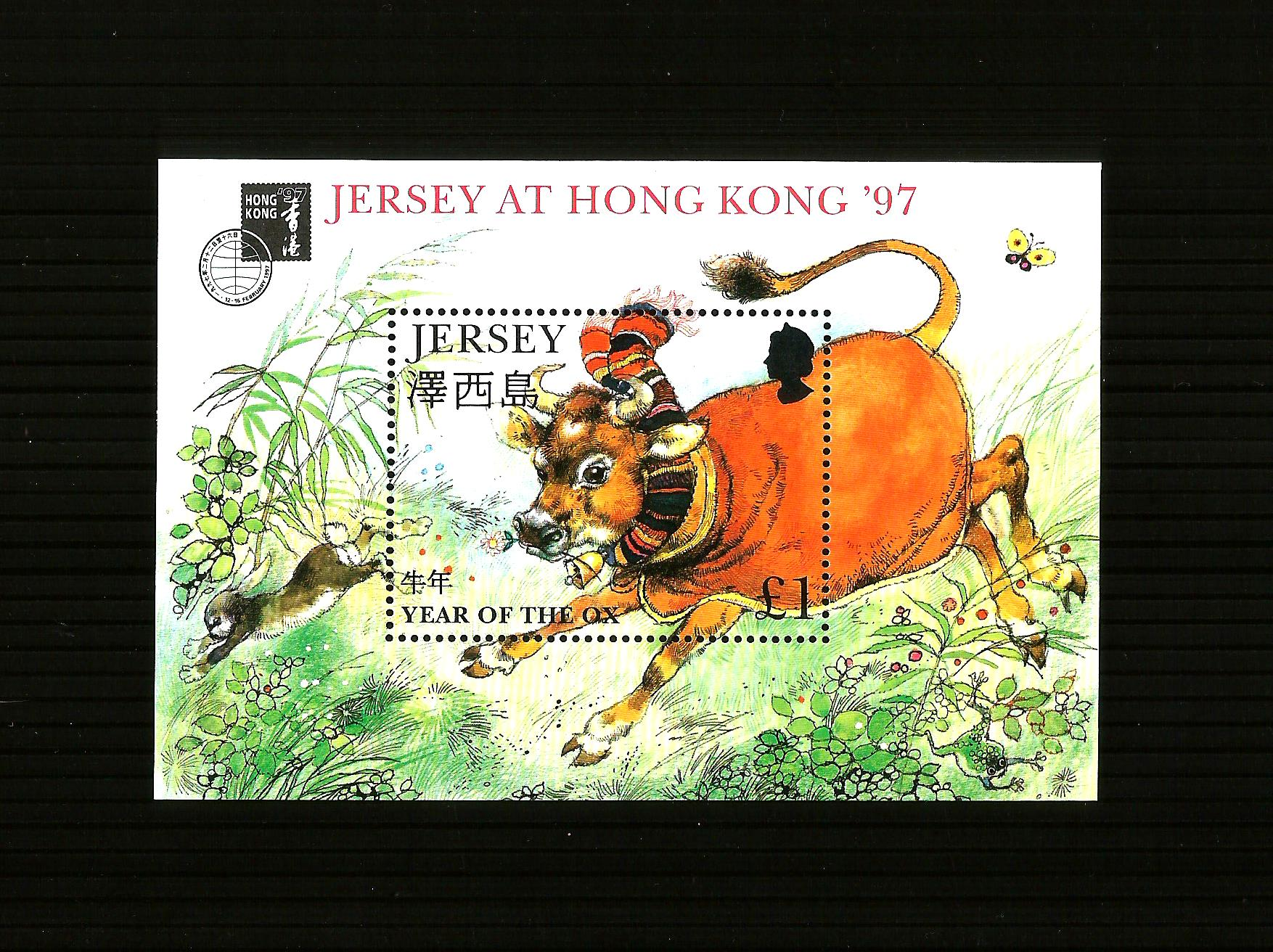 JERSEY 1997 CHINESE NEW YEAR(YEAR OF THE OX) SG M/S 768 MNH