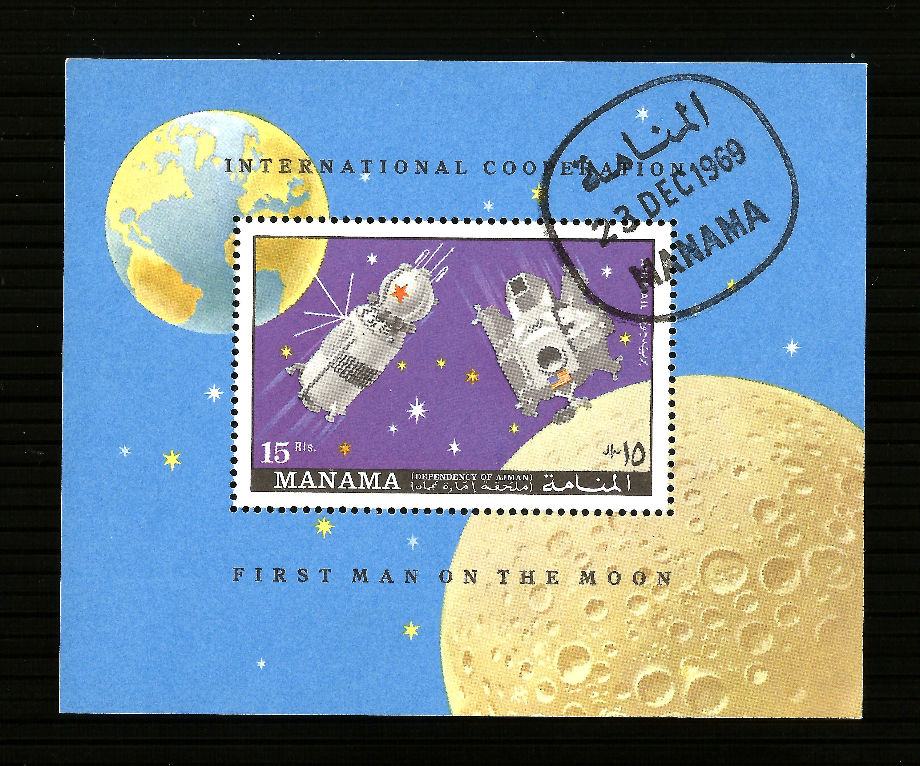 Manama 1969 SPACE/First Man on Moon/Rockets/Earth/Transport 1v m