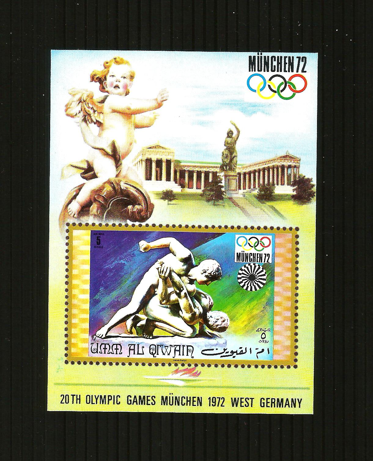 UMM-al-Qiwain Stamps 1972 Olympic Munich Mi. Block 32 ** MINT UM