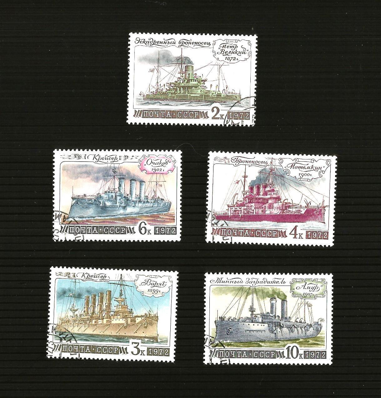 CCCP  1972  -THEMATIC   POSTAGE STAMPS -   5 SHIPS